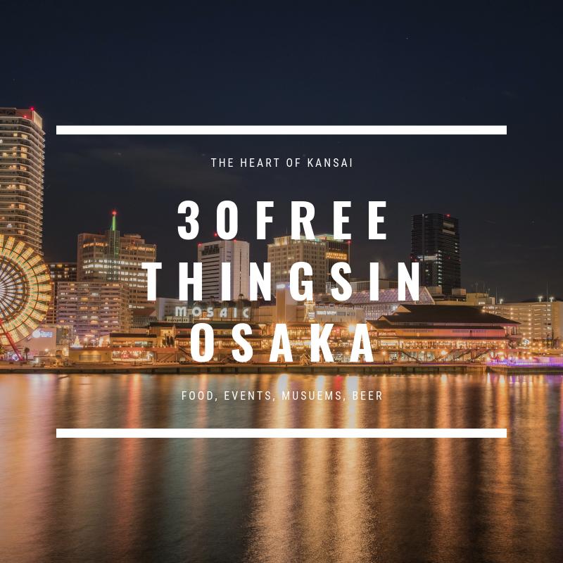 free things osaka